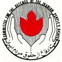 Committee for Defence of Iranian Peoples Rights