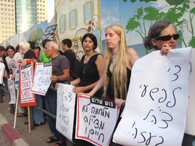 CPUSA condemns Israeli assault on Gaza