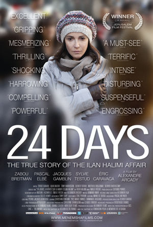 "J'accuse: French film ""24 Days"" in review"