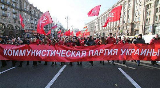 Ukraine moves ahead with plan to abolish Communist Party