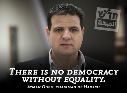In Israeli elections Arab citizens emerge as key to future