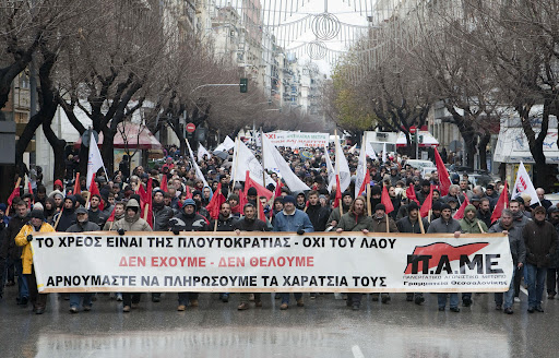 Huge protests as Greek Parliament votes for austerity