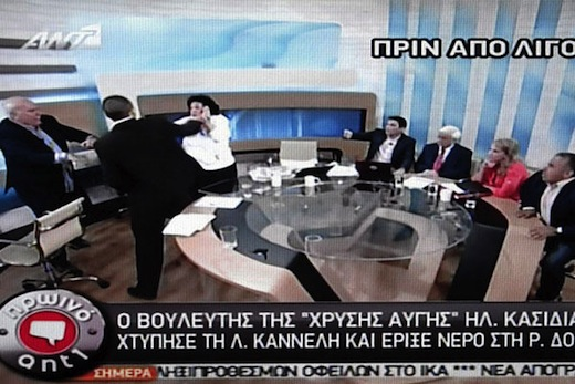 Greek fascist assaults two women on television