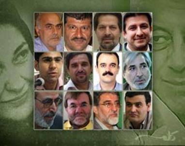 19 political prisoners on hunger strike in Iran