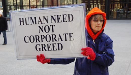 Government wage freeze — a bad idea