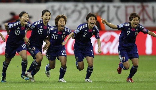 Women's World Cup: bright spot for Japan, women's sports