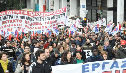 Greek workers fight back