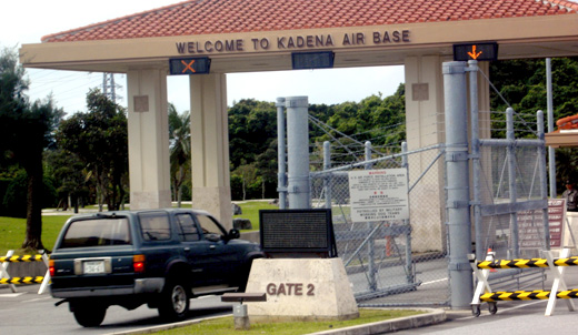 U.S. covered up massive PCB contamination at Okinawa base