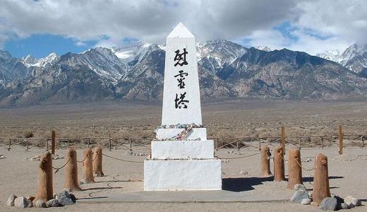 Revisiting Manzanar