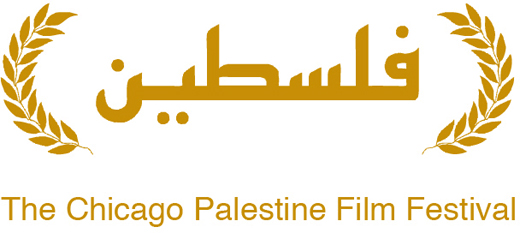 Chicago's Palestine Film Festival line up announced
