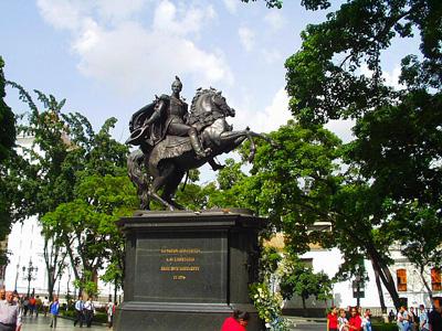 Progressive Latin American integration advances