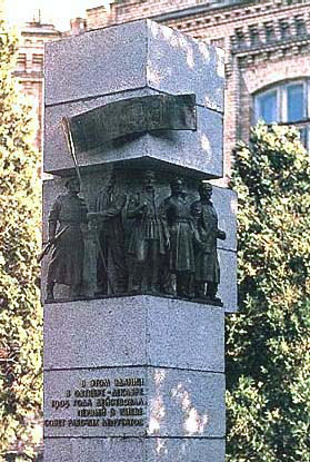 Today in labor history: Workers take power in Kiev