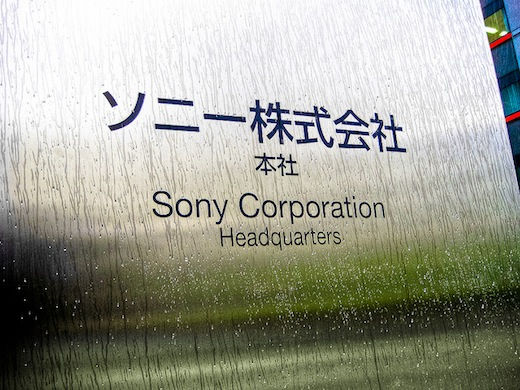 "Japanese workers fight Sony ""downsizing room"""