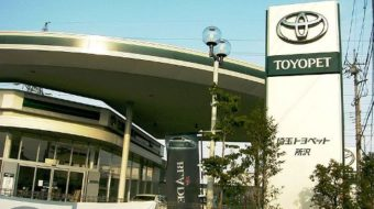 Myth of auto-giant Toyota