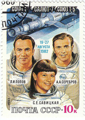 Today in History: Svetlana Savitskaya became the first woman to walk in space