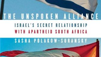 Unholy alliance: Israel, apartheid South Africa and nukes