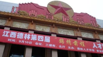 Thoughts from China: Socialism, a work in progress