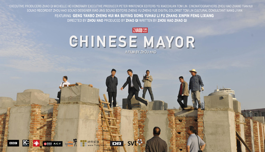 """A would-be Gorbachev in the People's Republic: """"The Chinese Mayor"""""""