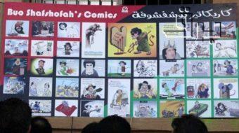 "UN okays ""all necessary measures"" against Gaddafi"