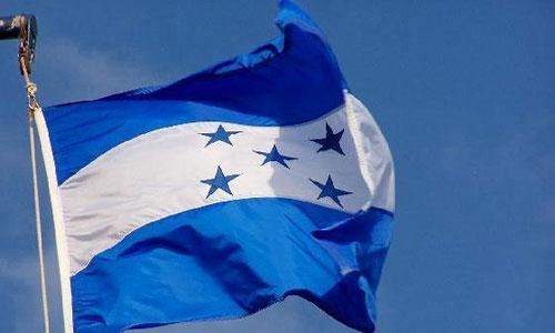 Right-wing candidate declared winner in Honduras vote