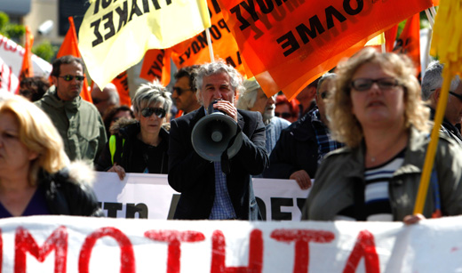 Greek unions hold 24-hour general strike against austerity
