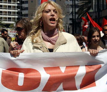 Greek coalition says anti-austerity left alliance necessary