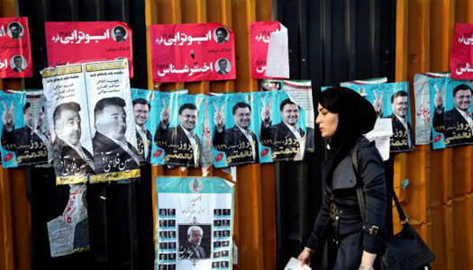 Iranian regime keeps progressive women off the ballot