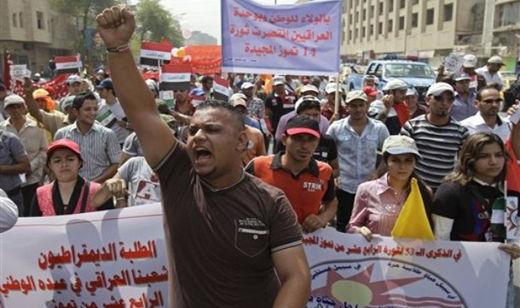 Battling crisis, Iraq's communists remain optimistic