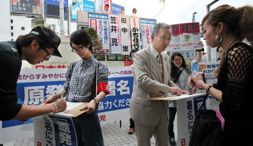 Opposition to nuclear power plants grows in Japan
