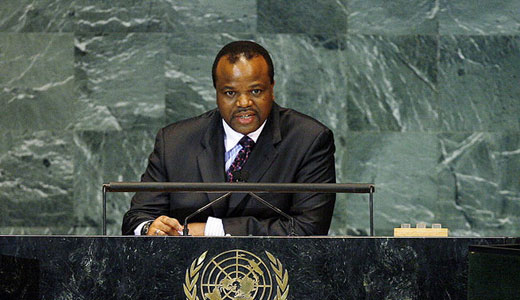 """Let them eat cake,"" says king as Swaziland plunges into crisis"