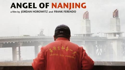 "Progressive cinema: ""Angel of Nanjing"""
