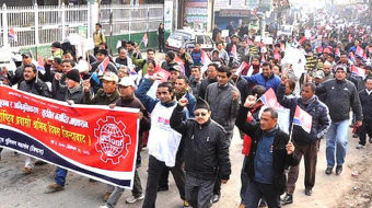 Communists join Nepal government
