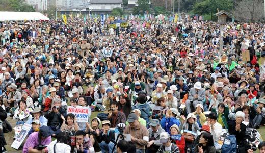 """Investigation: Fukushima nuclear disaster was """"man-made"""""""