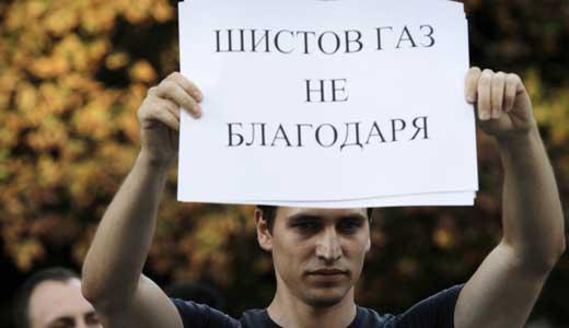 Fracking banned in Bulgaria