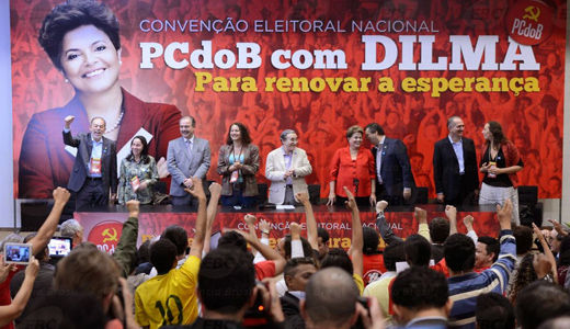 "Brazil's communists: Dilma's reelection sets stage for ""historic advance"""
