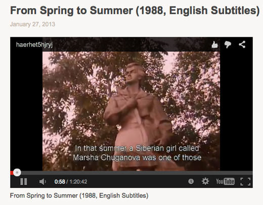 """From Spring to Summer"": A movie you might have missed"