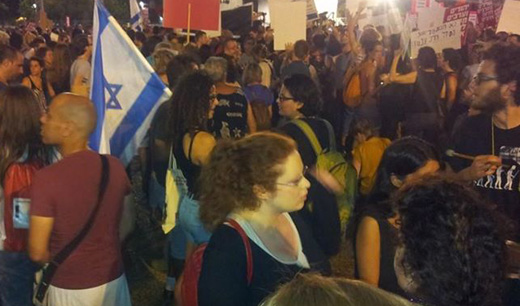 Thousands of Israelis protest Gaza war in Tel-Aviv
