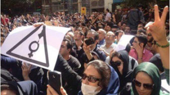 Tudeh Party of Iran strongly condemns crimes against women