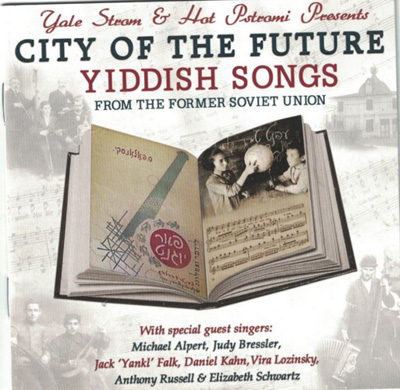Unpacking a trunk of new Soviet Yiddish songs: A self-interview