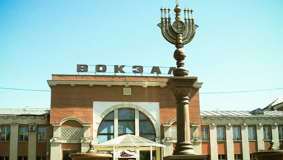 Birobidzhan: Russia's Jewish Autonomous Region is not so Jewish