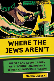 where-the-jews-arent