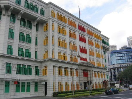 The colorful building which houses Singapore's Ministry of Communications and Information (MCI). The Infocommunications Media Development Authority (IMDA), an agency operating under the umbrella of the MCI, regulates and licenses all media outlets in the country. | Wikimedia (CC)