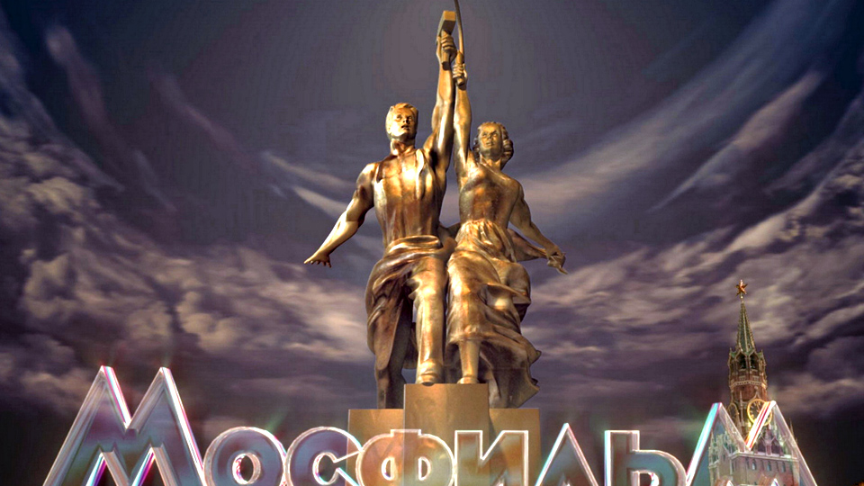 Enjoying Bolshevik films and hoping for socialism