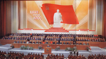 Funding loyalty: The economics of the Soviet Communist Party