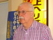 Duncan McFarland