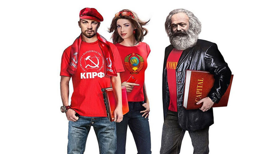 Karl Marx makes a comeback