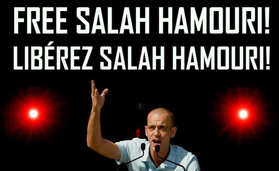 Labor defense committee: Release Palestinian researcher Salah Hamouri