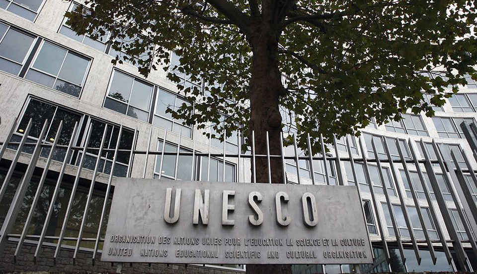U.S. to quit UNESCO, claiming it is anti-Israel