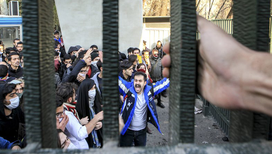 Communists accuse Iranian government of killings blamed on protesters