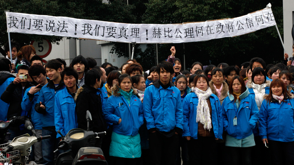 "Labor in China: ""Harmonious Society"" or class struggle?"